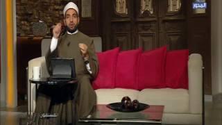 بالفيديو.. عبد الجليل: يجوز للمرأة تهذيب الحاجب دون مبالغة