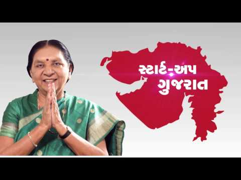 Government of Gujarat | Promotional Film 2016