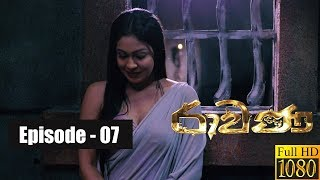 Ravana | Episode 07 16th December 2018 Thumbnail