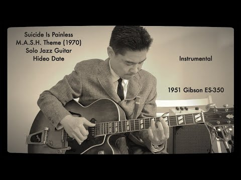 """M.A.S.H.Theme Song """"Suicide Is Painless"""" Solo Guitar Hideo Date A=432Hz 1951 Gibson ES-350 Milkman"""