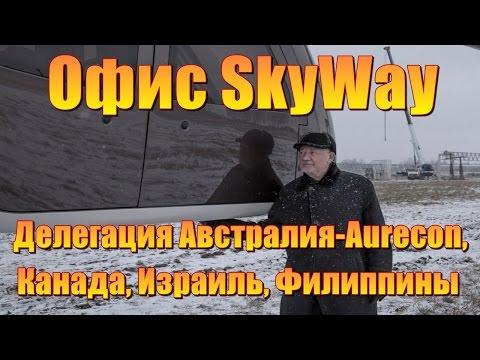 - БДСМ сайт бесплатных