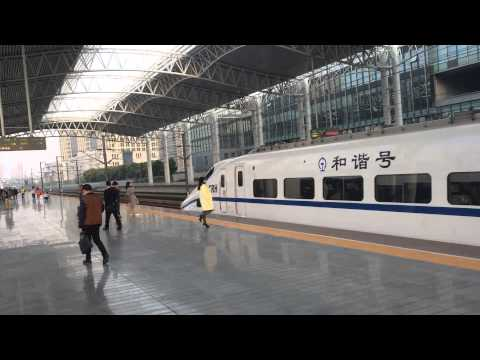 CRH G Train, Shanghai-Ningbo, China