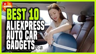 ✅10 ALIEXPRESS BEST AUTO CAR GADGETS (2019) | AMAZING CAR ACCESSORIES