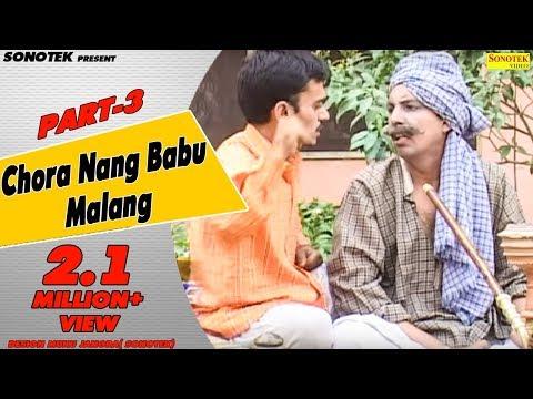 Chora Nang Babu Malang Part 3 | Ram Mehar Singh Randa | Funny Video | Haryanvi Comedy