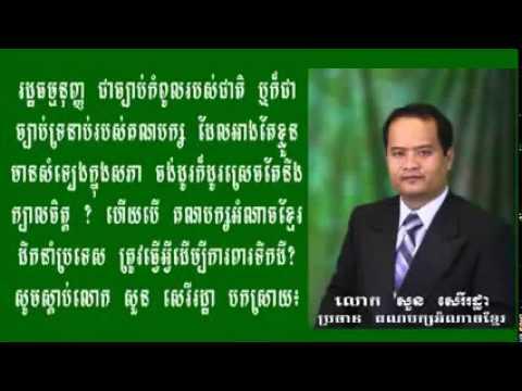 Khmer nouvelles aujourd'hui le Cambodge de la presse 2015 Khmer chaude nouvelles 30 août 2015, de 20