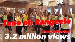 ZUMBA  - Tune O Rangeele Kaisa Jadu Kiya/ fitness workout ,by suresh  fitness  center