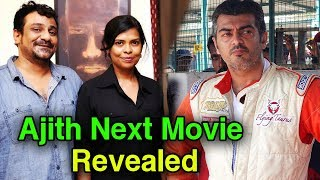 Thala Ajith Next Movie With Vikram Vedha Directors : Pushkar Gayathri Reveals About This Movie