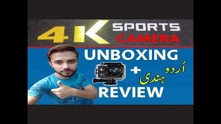 4k Action Sport Camera Review (Urdu/Hindi)