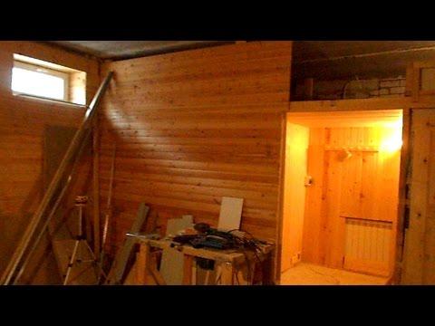 Отделка комнаты отдыха деревом, сауна, душ . Ч1.Wood trim.