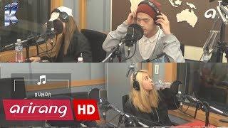 Baixar [Sound K] KARD (카드) & RUMOR _ Arirang Radio