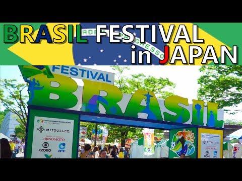 Brazilian Festival in Japan 2017 | Japan Vlog