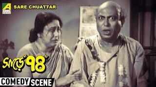 Sotin Niye Ascho   Comedy Scene   Sare Chuattar   Tulsi Chakraborty Comedy