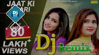 Jaat Ki Yaari   Rechal  Jaivir Rathi  Yogesh Dalal   Divya  Latest Haryanvi Songs Dj Haryanavi 2019