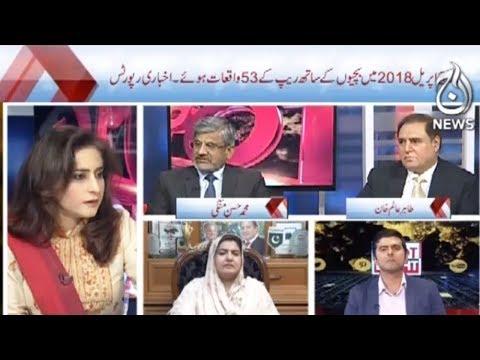 Spot Light - 18 April 2018 | Aaj News