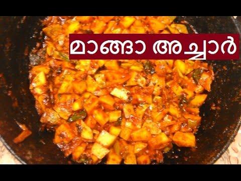 how to make mango pickle recipe in malayalam