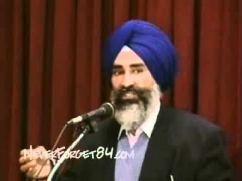 Shaheed Bhai Jaswant Singh Khalra Speech