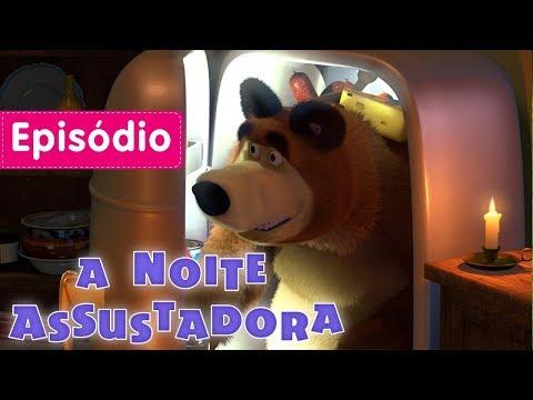 Masha e o Urso - 📖  A Noite Assustadora🕯 (Episódio 39) Desenho animado novo 2017! HD