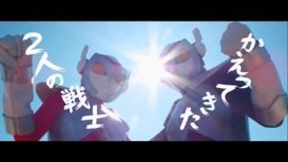 超音戦士メルダー対キュピール昆虫軍団 予告篇 工藤友美 動画 16