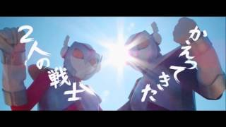 超音戦士メルダー対キュピール昆虫軍団 予告篇 工藤友美 検索動画 24