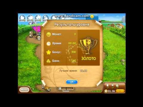 Обзор игры Веселая ферма 2 Вступление Скачай с YoGame.ru