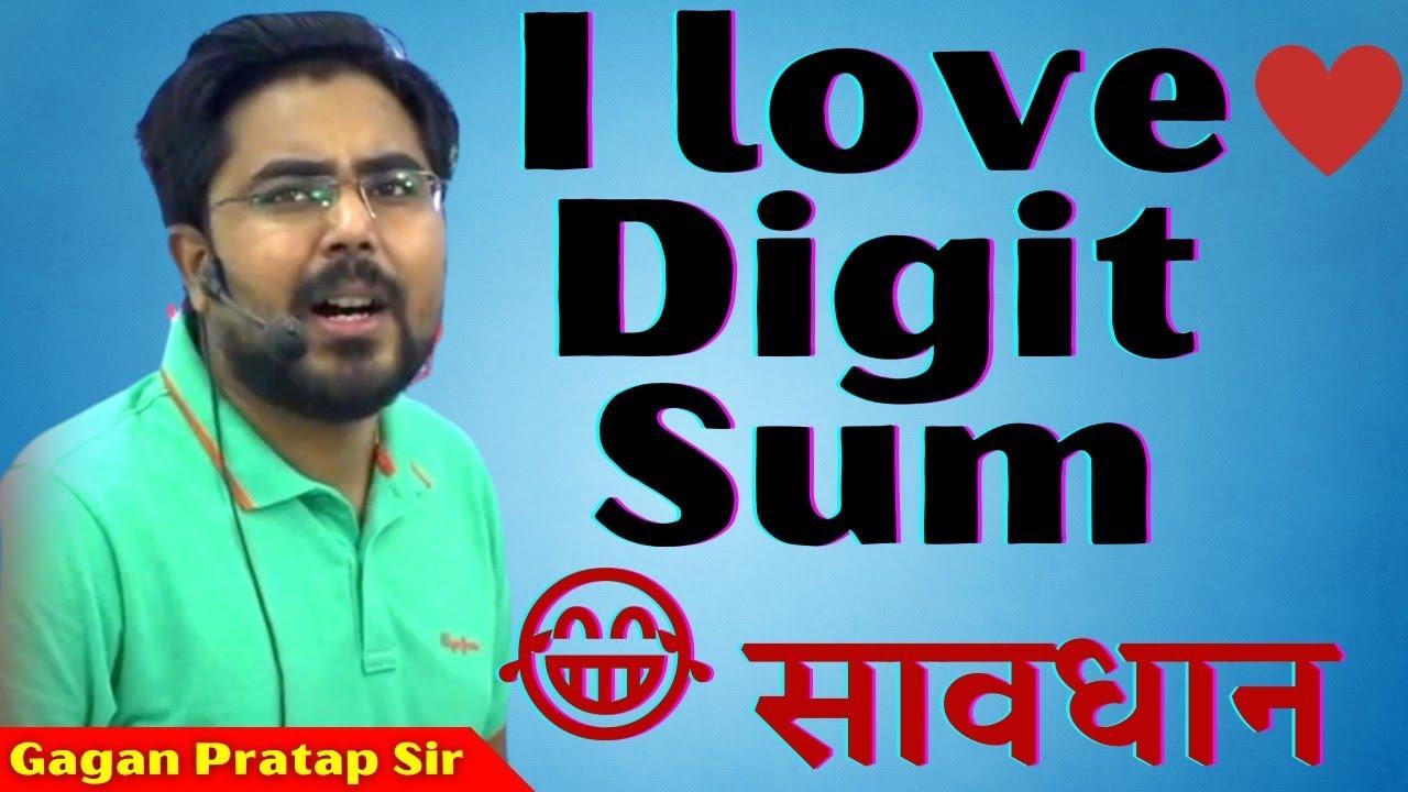 Digit Sum and fake maths Tricks  Postmortem 😂 | Gagan Pratap Sir | SSC | UPSC | RAILWAY #Shorts