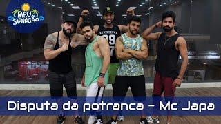 Baixar Disputa da potranca - Mc Japa - Coreografia - Meu Swingão.