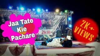 jaa tate kie pachare by ds