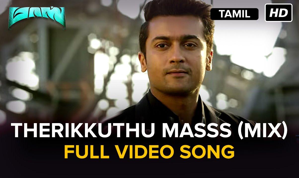 Hindi film south main video song download free