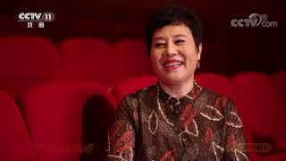 《CCTV空中剧院》 20210106 淮剧《杨门女将》(访谈)  CCTV戏曲 - YouTube