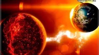 Планета Фаэтон - тайна исчезнувшей планеты