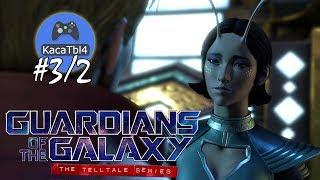 Стражи галактики - 3 эпизод 2 серия