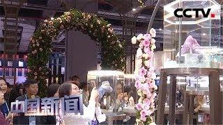 [中国新闻] 第二届中国国际进口博览会 最大单日客流量达22万7千人次 | CCTV中文国际