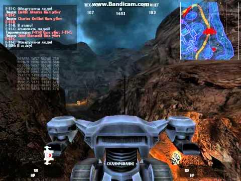 Терминатор 3. Война машин / terminator 3. War of the machines (2003.