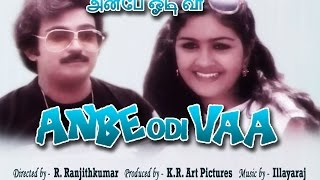 Anbe Odi Vaa - Tamil Full Movie | Mohan | Urvashi | Major Sundarrajan | R Ranjith | Ilaiyaraaja