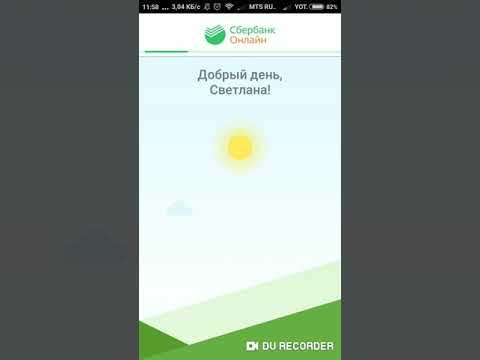 Как оплатить заказ Oriflame через мобильный банк, сбербанк онлайн с телефона