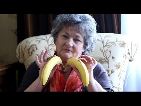 бананов или банан