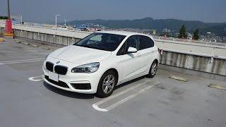 【試乗】 BMW 2シリーズ アクティブツアラー