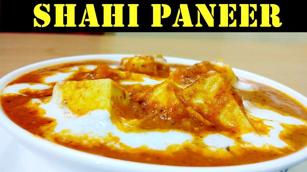 Shahi paneer paneer recipes recipe in hindi jain food recipe shahi paneer paneer recipes recipe in hindi jain food recipe forumfinder Image collections