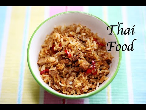 Spicy Pork Fried Rice : Thai Food Part 62 : Quick And Easy Fried Rice Recipe