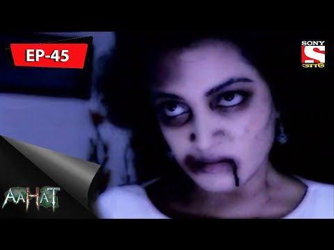 Aahat - আহত 6 - Ep 45 - Please Help Me - 27th August, 2017