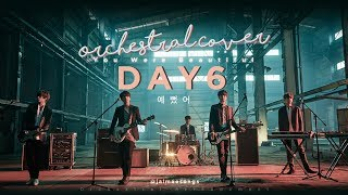 DAY6 (데이식스) - '예뻤어 (You Were Beautiful)' | Orchestral Cover