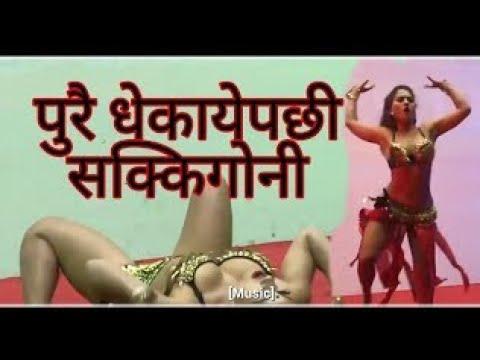 यसरी हुँदैछ काठमाडौमा यौन व्यापार | Hot Girl Dancing In Dancebar KATHMANDU THAMEL