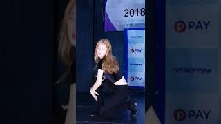 2018.11.14&2018아트코리아어워드&K-POP Art Korea Award Festival&인사동인사아트홀대극장2b&YPDA(유정)&by큰별