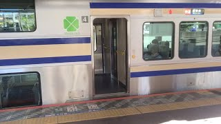 横須賀、総武快速線E235系グリン車ドア閉発車