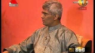 Pethikada Sirasa TV 04th May  2016