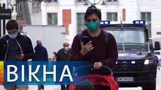 Коронавирус снова атакует Европу Последние новости COVID 19 в мире Вікна Новини