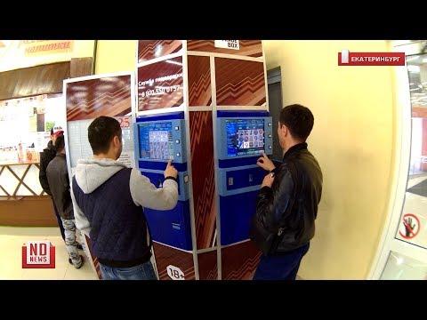 Как поднять бабла. Люди просаживают в игровых автоматах зарплату