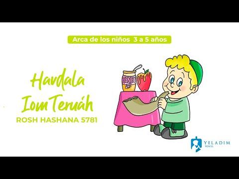 Havdalá #IomTeruah #RoshHashana para Niños  - (3 a 5 años)