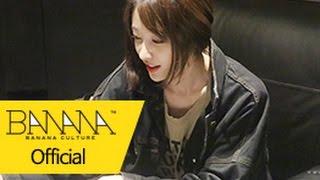 [EXID(이엑스아이디)] 하니 - 우유 Recording making