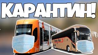 Аликанте. Общественный транспорт во время карантина.
